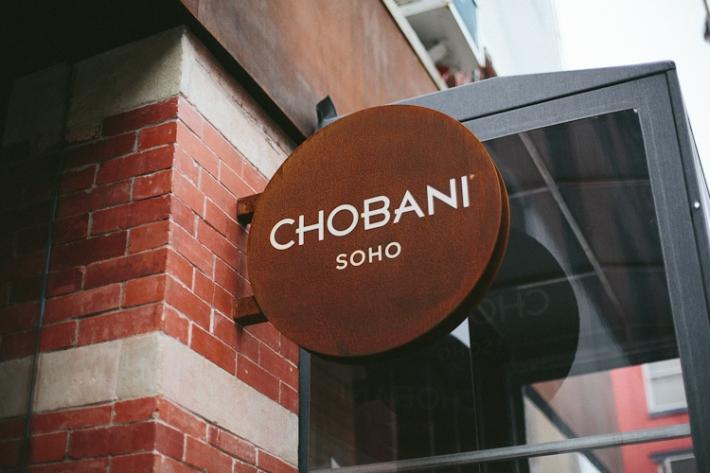 Chobani Yogurt Bar Soho-6632